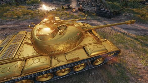 Type 59 Gold Pictures – The Armored Patrol