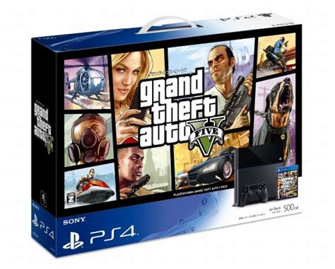 PlayStation 4 Grand Theft Auto V bundle announced for