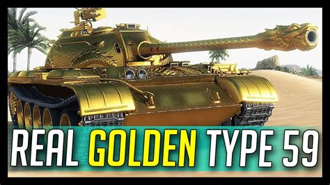 The Real GOLDEN Type 59 - World of Tanks Type 59 Gold