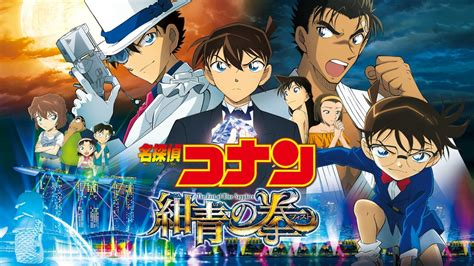 Detective Conan: The Fist of Blue Sapphire (2019) Watch